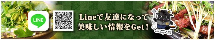 line_bnr_naka